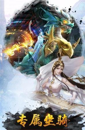 奇缘世界完整版手游官方正版下载图片1