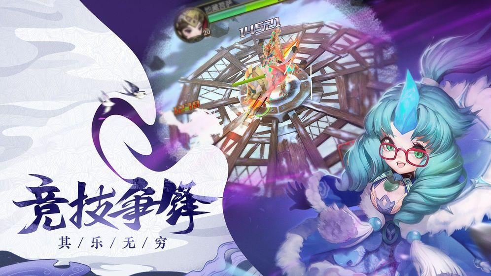 梦寻西游官网版手游正式版下载图片4