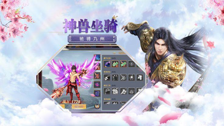 剑灵仙界2手游官网版下载最新版图片2