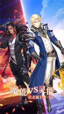 世嘉代号Y官网版手机游戏正式版下载图片1