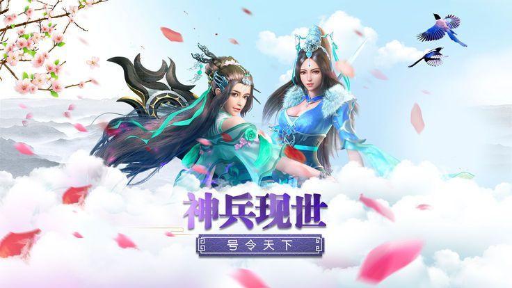 剑灵仙界2手游官网版下载最新版图片3