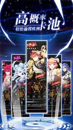 世嘉代号Y官网版手机游戏正式版下载图片2