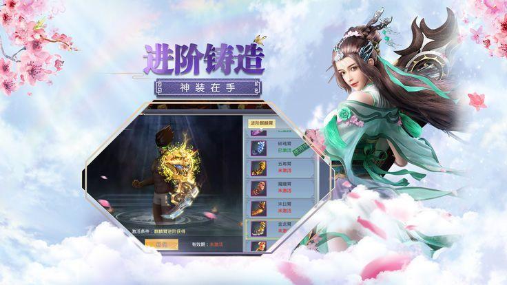 剑灵仙界2手游官网版下载最新版图片1