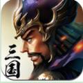 大皇帝OL手游官网正式版下载 v1.0