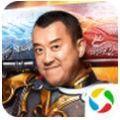龙皇传说冰雪单职业官方版