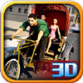 疯狂人力三轮车游戏安卓版下载 v1.0