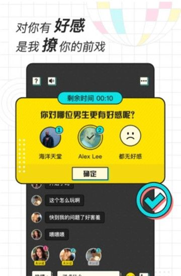 欢脱最新版app软件下载图片4