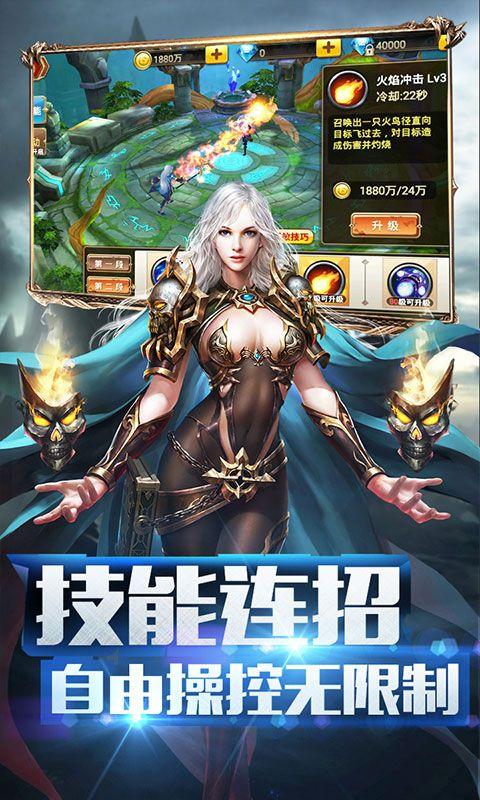 天堂之门游戏官方网站下载正式版图片3