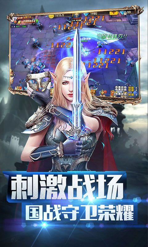 天堂之门游戏官方网站下载正式版图片1