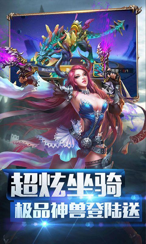 天堂之门游戏官方网站下载正式版图片4