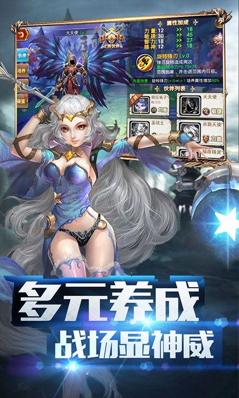 天堂之门游戏官方网站下载正式版图片2