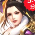 楚汉霸王官方网站