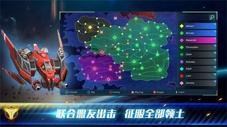 殖民冲突未来战争游戏官方网站下载测试版图片3
