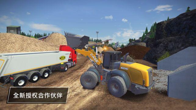 施工模拟器3中文游戏安卓版下载图片4