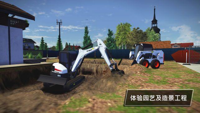 施工模拟器3中文游戏安卓版下载图片5