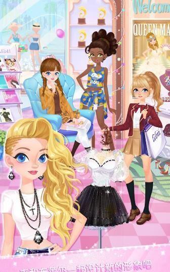 莉比小公主时尚沙龙免费版修改游戏中文版下载图片2
