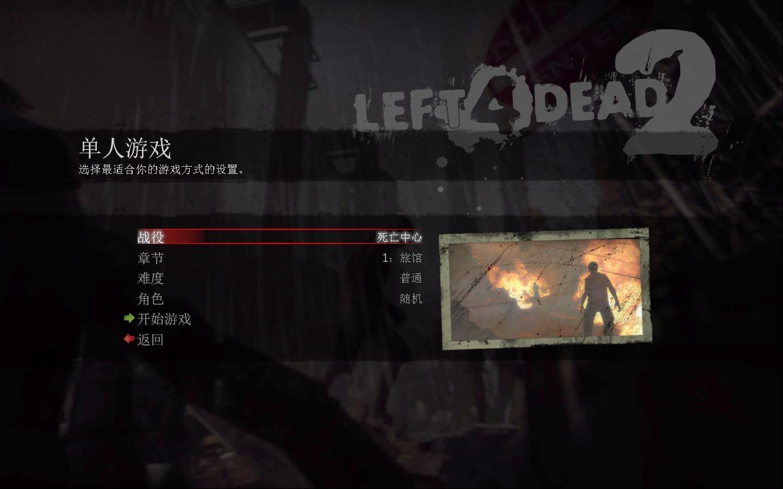 生死四人组2手机正式版联机游戏下载图片2