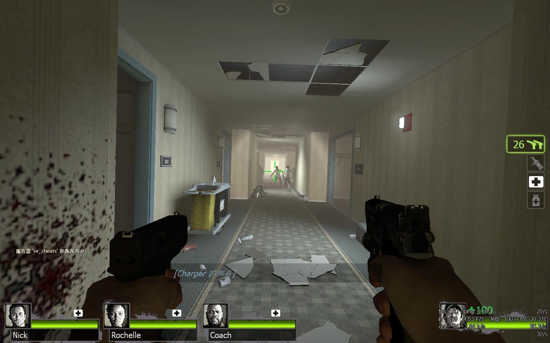 求生之路2联机游戏手机正式版下载地址图片3