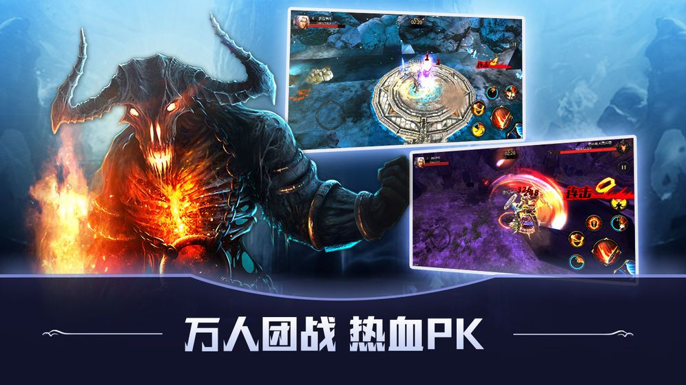 猎魔之约手游官网版下载最新版图片3