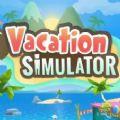 vacation simulator手机版