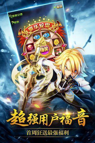封号斗罗官网版正版ip授权安卓版图片2
