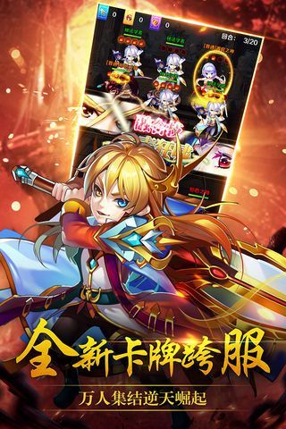 封号斗罗官网版正版ip授权安卓版图片3