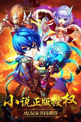 封号斗罗游戏官方网站下载正式版图片1