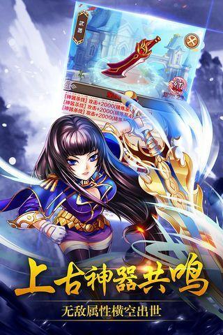封号斗罗游戏官方网站下载正式版图片4