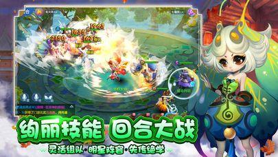 幻灵传说手游官网正式版下载最新地址图5: