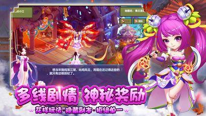 幻灵传说手游官网正式版下载最新地址图片1