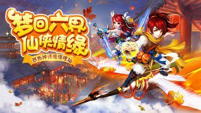 幻灵传说手游官网正式版下载最新地址图片4