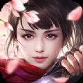凌剑奇缘ios手游官方网站下载最新版 v1.0.1