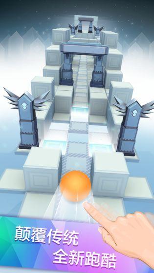 滚动的天空迷你挑战版本图2