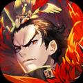 乱世英魂游戏官方网站下载安卓版 v1.0