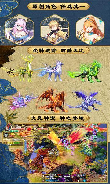 妖神传说之影妖变态版图3