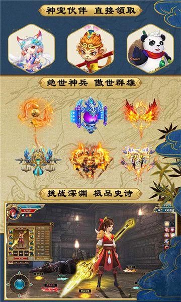 妖神传说之影妖变态版图1