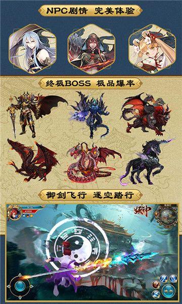 妖神传说之影妖变态版图2