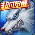 时空猎人手游官方安卓正式版 v5.1.475