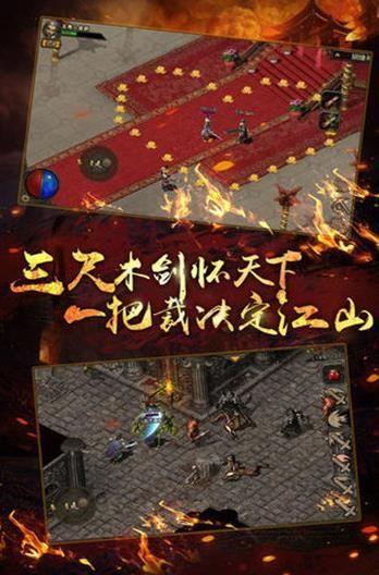 热血复古版成龙手游官网版下载正式版图片3
