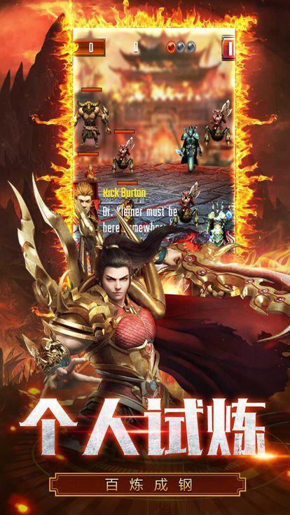 霸皇传奇手游官网版下载最新版图片4