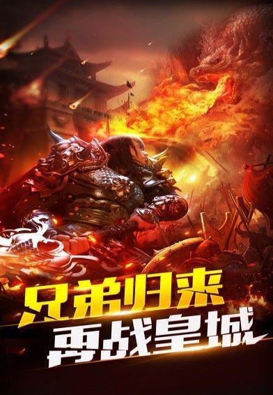 斩天狂战手游官网版下载最新版图片2