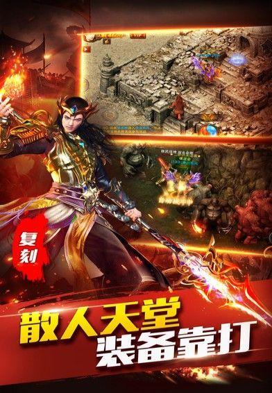 斩天狂战手游官网版下载最新版图片3