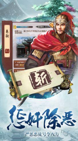 霸道王爷官网版图5