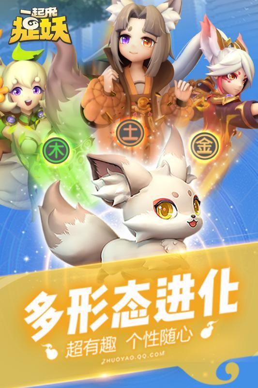 捉妖雷达app图5