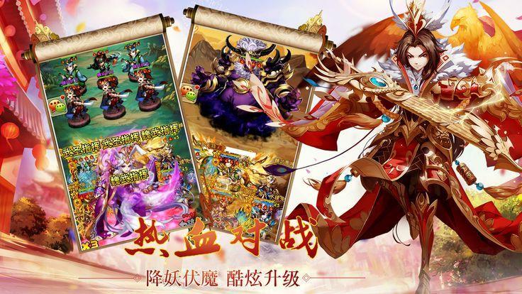 Fantasy Stars Battle Arena游戏官方网站下载安卓版(幻想之星战斗竞技场)图片4