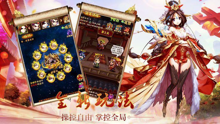 幻想之星战斗竞技场游戏官方网站下载最新版(Fantasy Stars Battle Arena)图片3