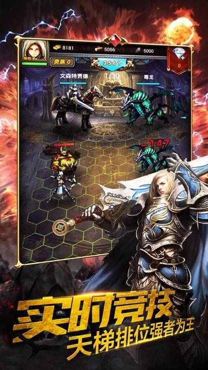 魔法传说之战BT手游满V变态版图片2