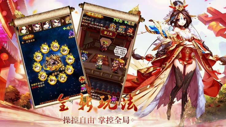 Fantasy Stars Battle Arena游戏官方网站下载安卓版(幻想之星战斗竞技场)图片3