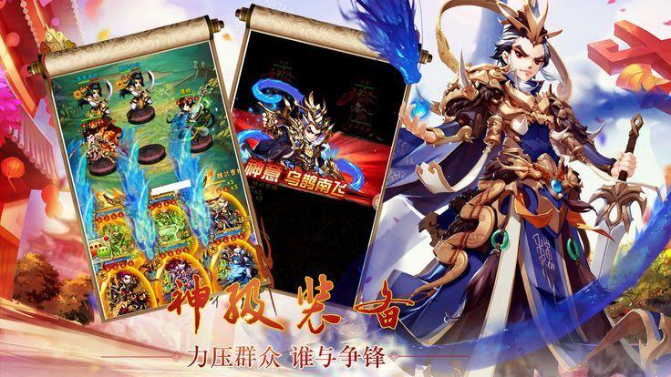 Fantasy Stars Battle Arena游戏官方网站下载安卓版(幻想之星战斗竞技场)图片2