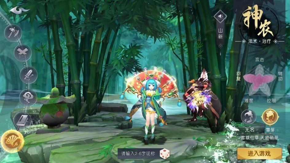 山海妖神录苹果ios手机版游戏下载图片4